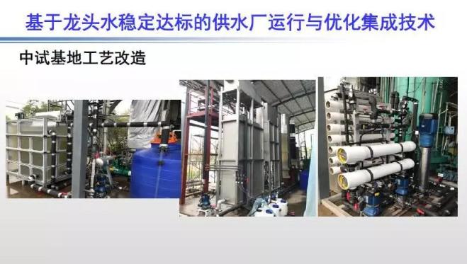 现代化水厂建设与优化运行思考
